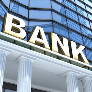 Банки Закаменска