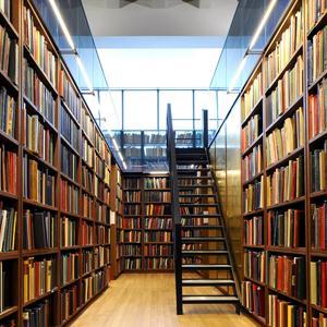 Библиотеки Закаменска