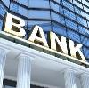 Банки в Закаменске