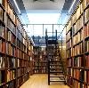 Библиотеки в Закаменске